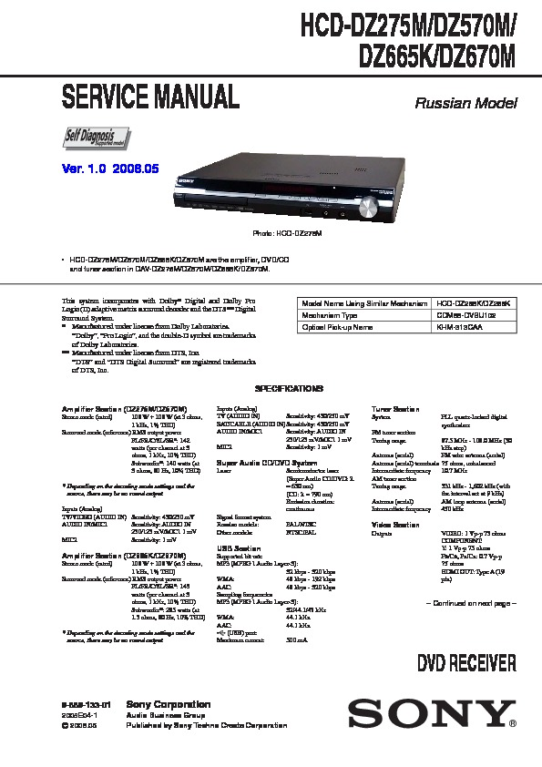 sony dav-hdx 665 manual