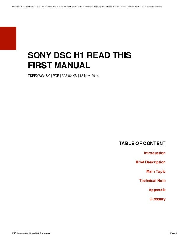 sony dsc h1 read this first manual