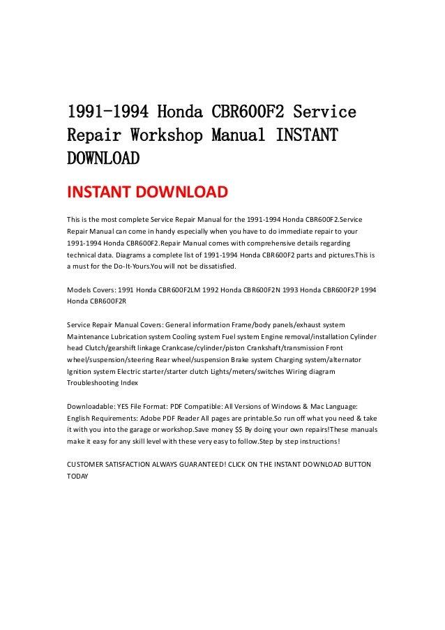 1994 cbr 900 service manual