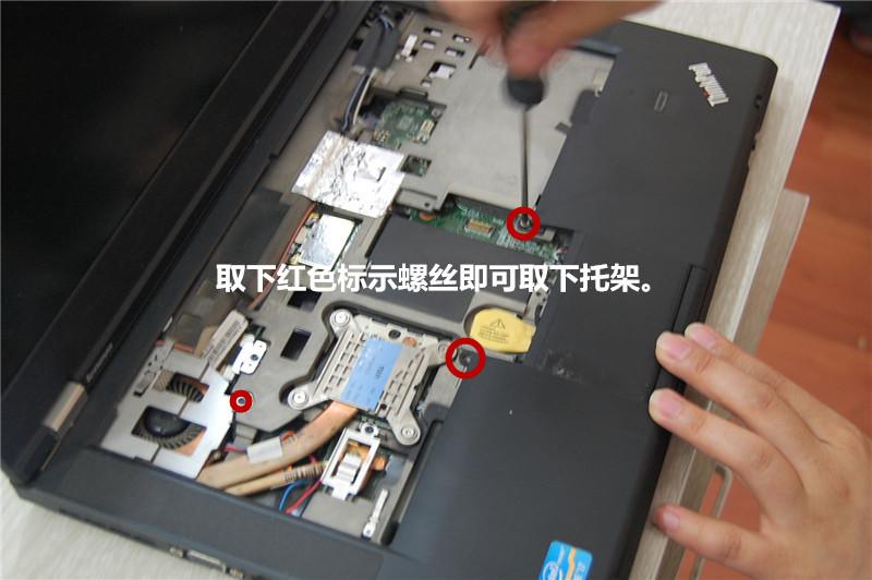 lenovo thinkpad t420 laptop manual