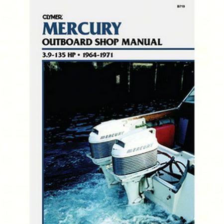2003 75 hp mercury elpto manual