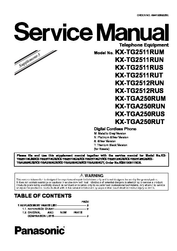 panasonic cordless phone manuals kx-tg