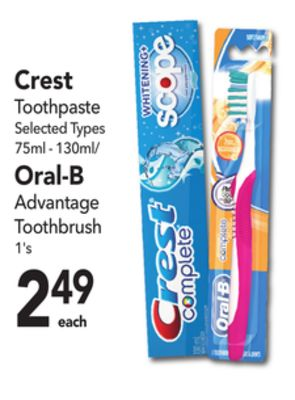 what is advantage of manual toothbrush