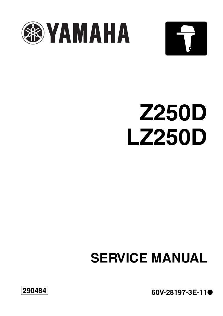 yamaha 250 outboard 4 service manual