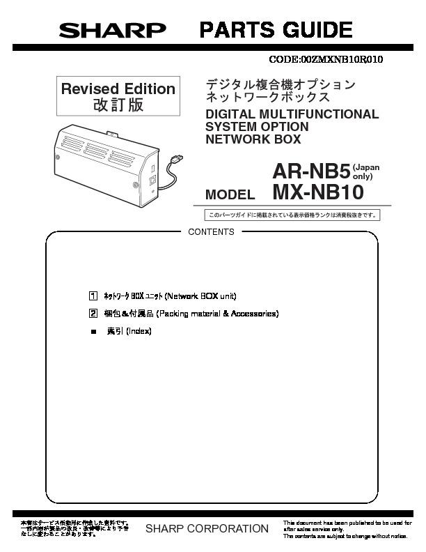 sharp mx-m283n pcl6 manual
