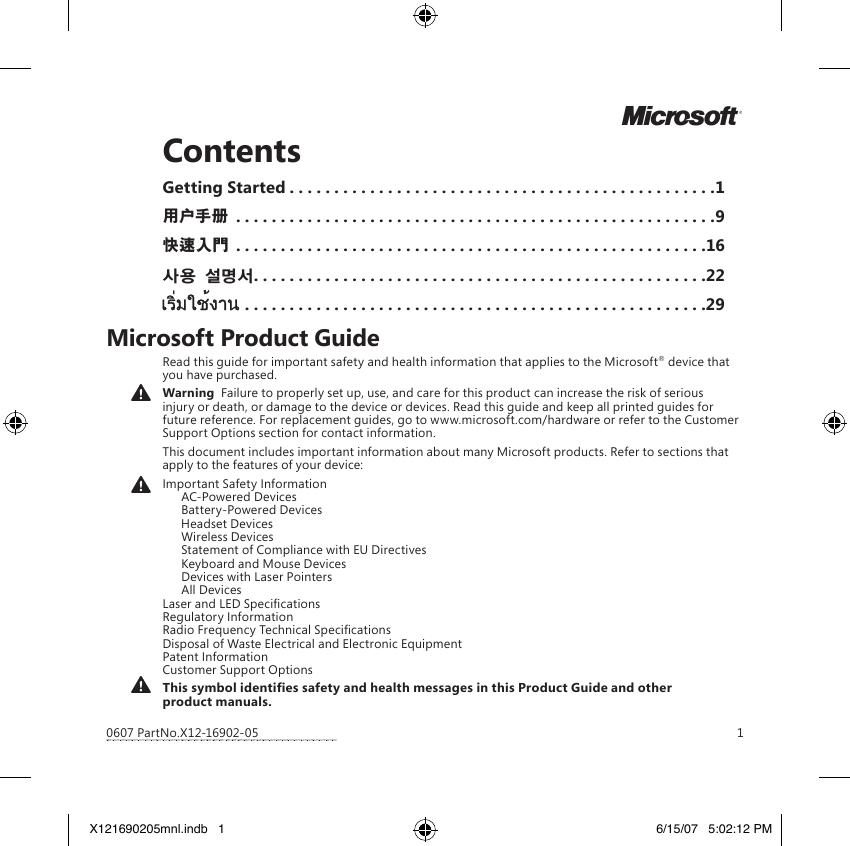 microsoft laser 7000 keyboard model 1345 user manual