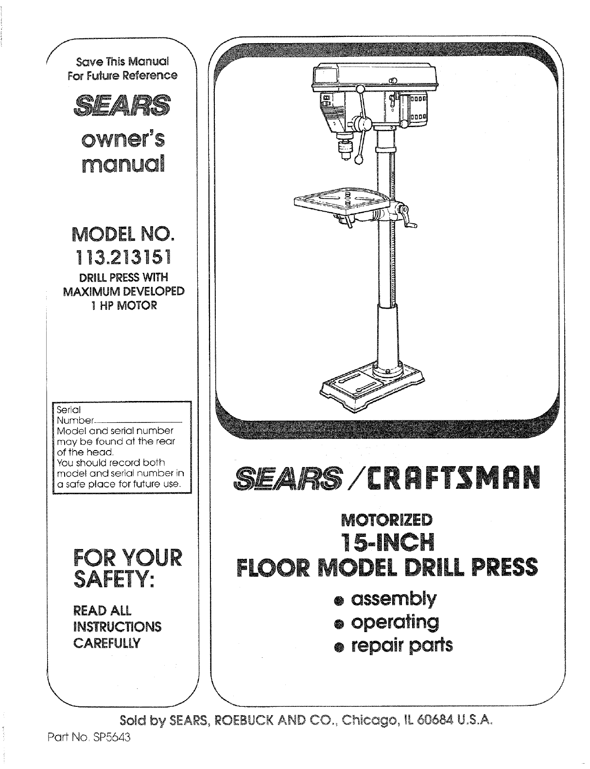 sears roebuck and co floor drill press manuals