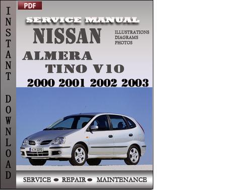 nissan almera n17 service manual