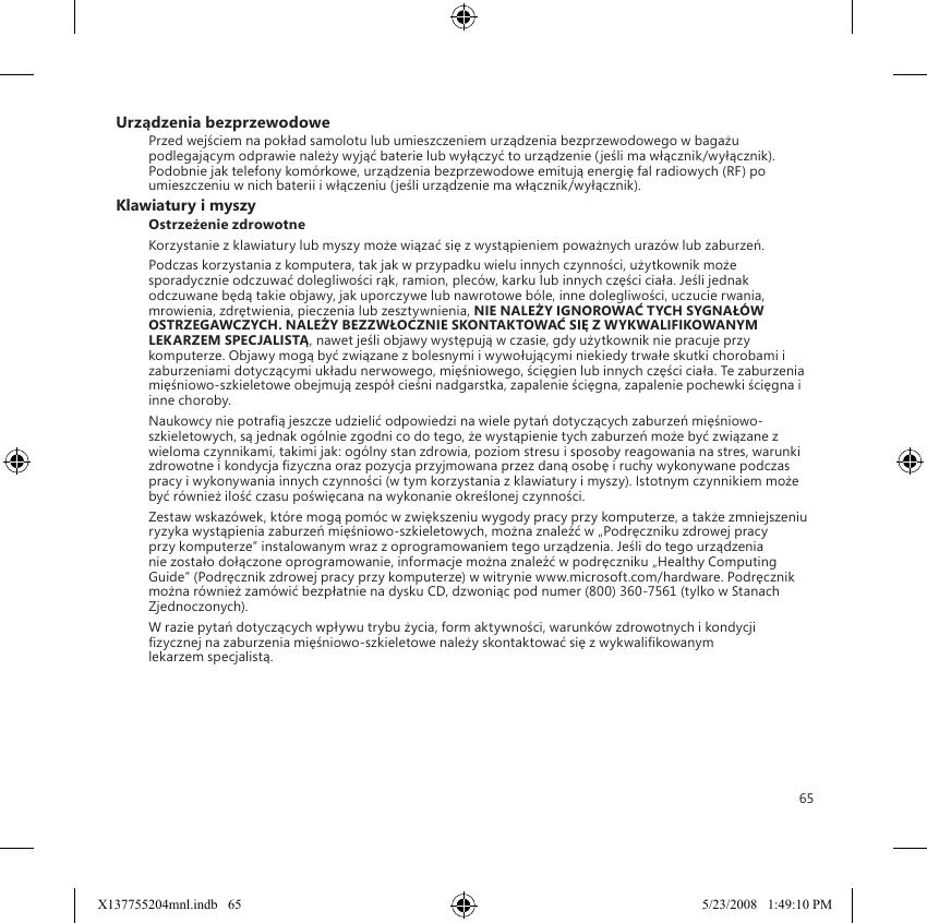 microsoft lifecam rla-0000 manual