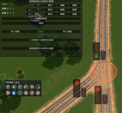 cities skylines traffic manager president edition manual