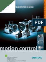 rca m1 manual de usuario