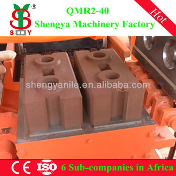 qmr2-40 manual clay interlocking brick making machine