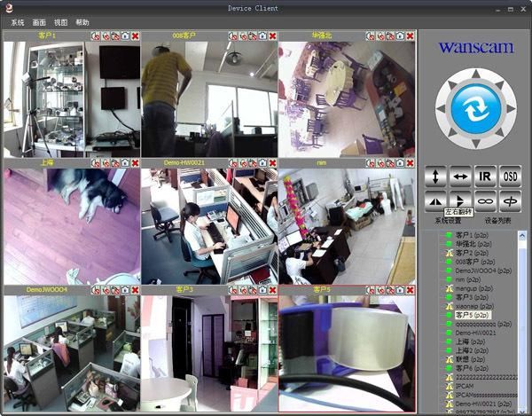 dfaro vipcam ip camera manual