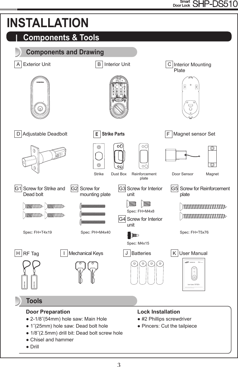 operations manual for a samsung gs8+