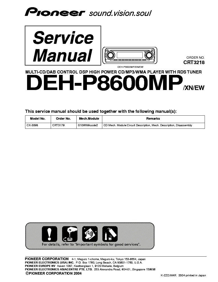 pioneer deh-8600mp service manual