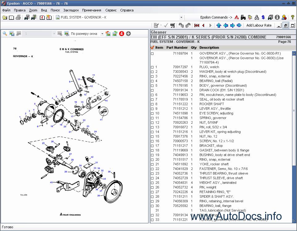 agco allis 8745 manual pdf