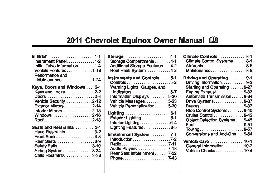 chevy equinox owners manual 2011