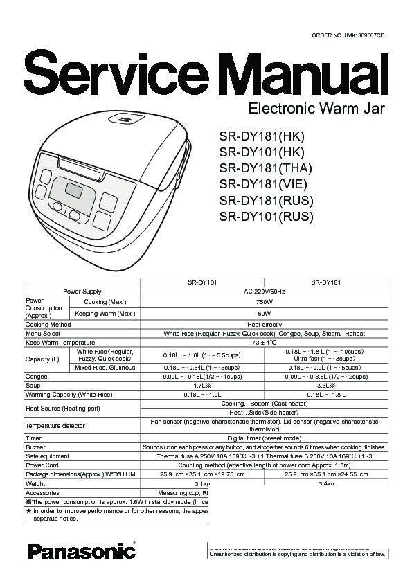 panasonic sd-yd250 service manual