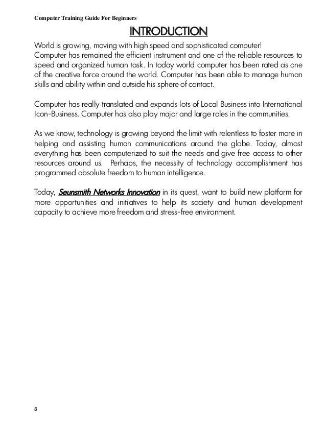 computer technician training manual pdf