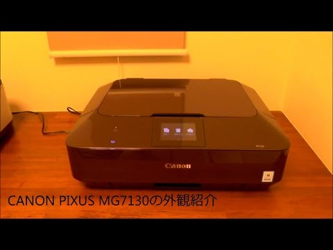 canon printer pixma mp640 manual