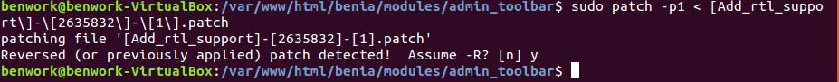 drupal 7 manually apply patch