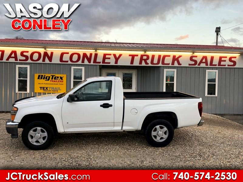 gmc canyon 5 cylinder manual 2wd