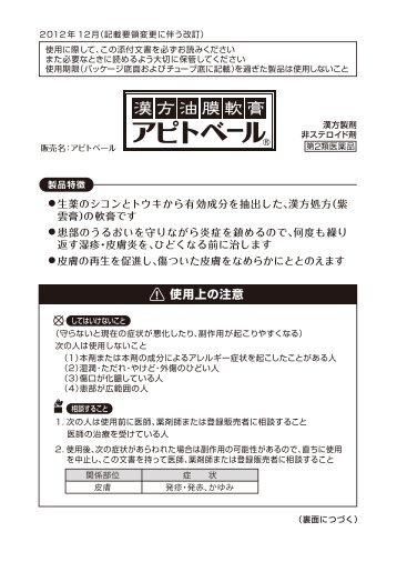 gaggia platinum vision service manual