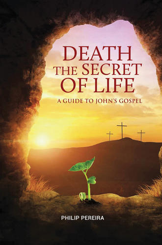 life and death 2 manuals