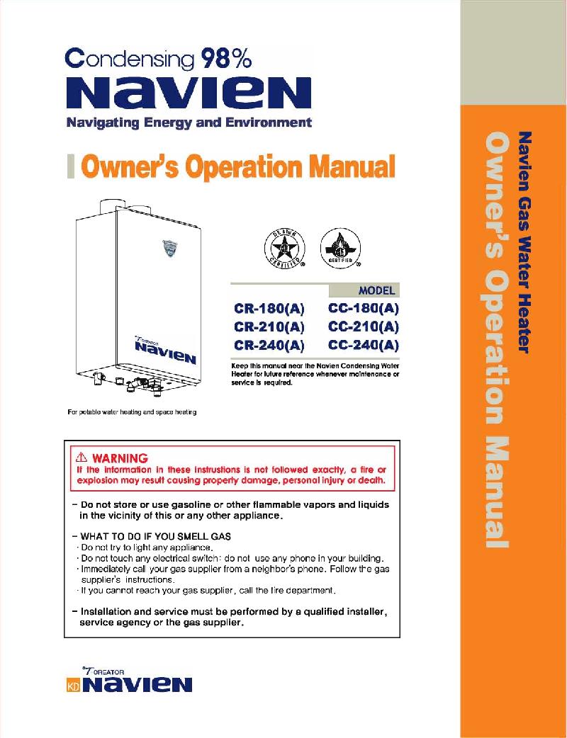 navien cr 240 service manual