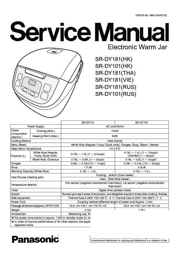 panasonic sd-yd250 service manual