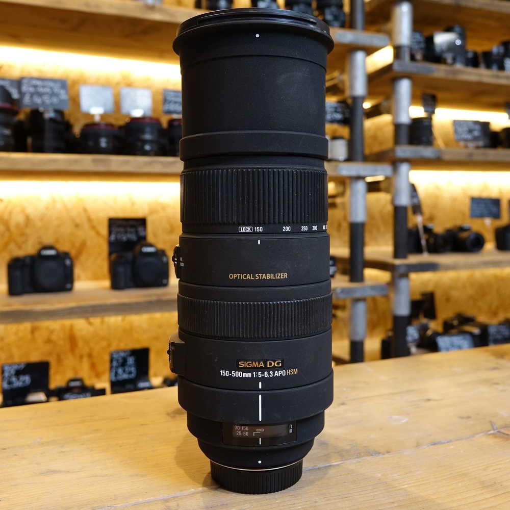 sigma dg 150-500mm manual