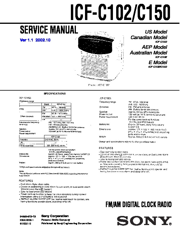 Sony Icfsw07 Manual