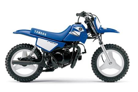 yamaha 125 1985 repair manual